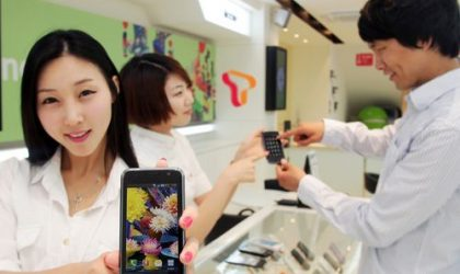 Samsung to Launch Galaxy S in Korea with SK Telecom on Friday, June 25