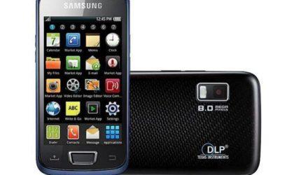 Singapore gets Samsung Galaxy Beam
