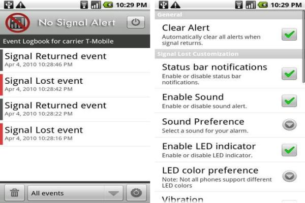 No Signal Alert Free Android App