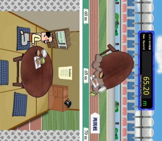 Chabu-Dai cool games