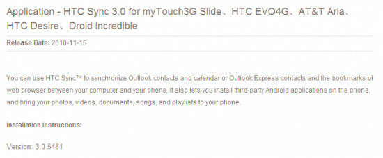 HTC updates its Software HTC Sync to 3.0