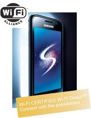 Samsung Galaxy S gets the Wifi Direct Certification – Becomes the First Smartphone!