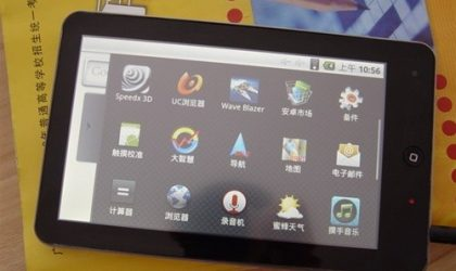 Haipad – What About an iPad Lookalike Tablet with Android 2.1?