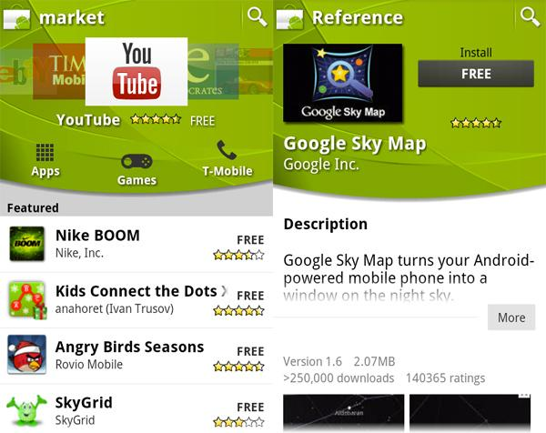 Android Market Update Starts, Compatible with Android 1.6 and Higher on