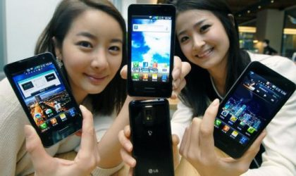 LG Optimus 2X Specs Confirmed in the Official Announcement