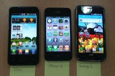 LG Star vs Galaxy S vs iPhone 4