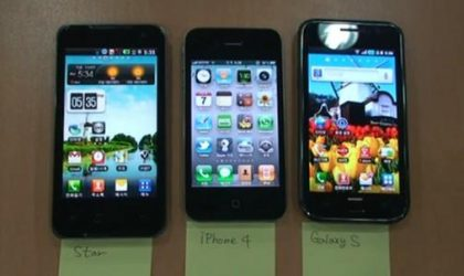 LG Star to be known as LG Optimus 2x. Catch the Phone on More Videos!