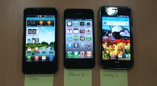 LG Star vs Galaxy S vs iPhone 4