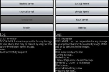 android SGS kernel flasher