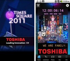 Times Square Official Ball Android App