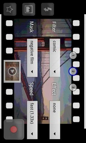 Videocam illusion Pro Android App