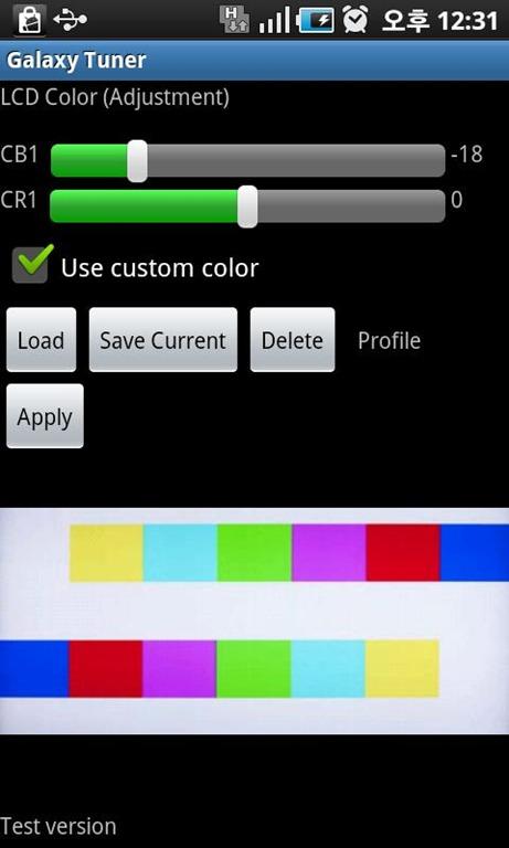 Galaxy Tuner App