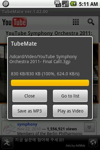 TUBEMATE-YOUTUBE-DOWNLOADER-Android-App jpg - The Android Soul