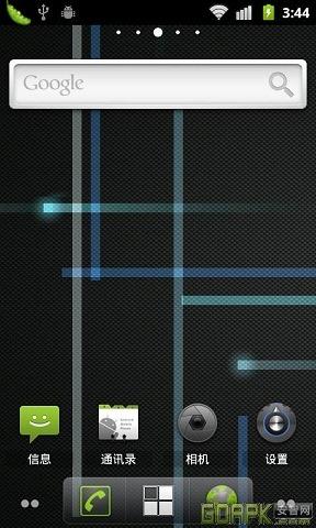 CyanogenMod 7 Home Screen
