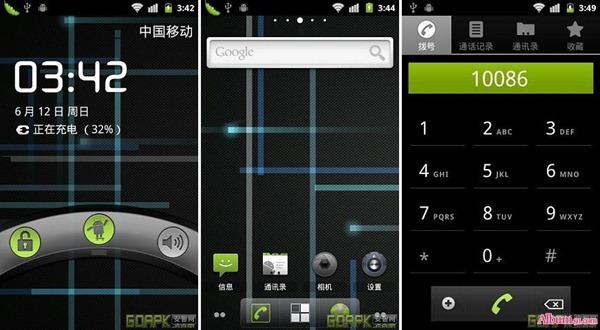 CyanogenMod 7 Incredible S