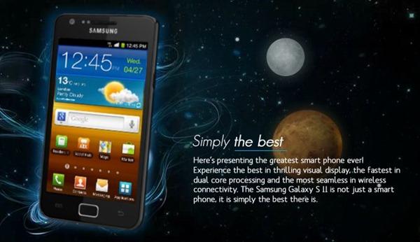 MIUI Galaxy S 2