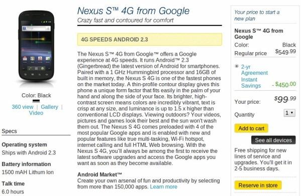 Nexus S 4G Price Drop