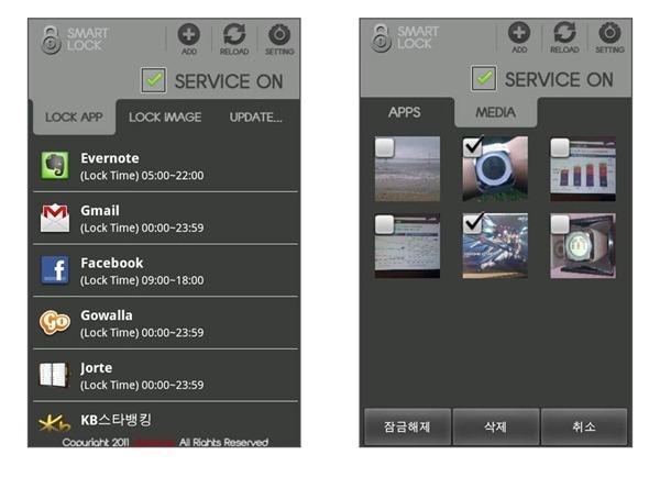 Smart Lock Lite App Media