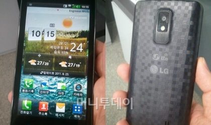 LG LU6200 Pics Leaked. Shows Off 1.5GHz Dual-Core CPU and 720p HD Display