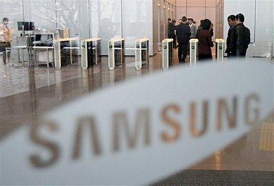Apple Samsung Japan Court