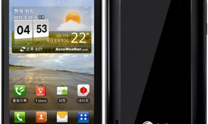 LG Optimus EX (LU880) Specifications Leaked