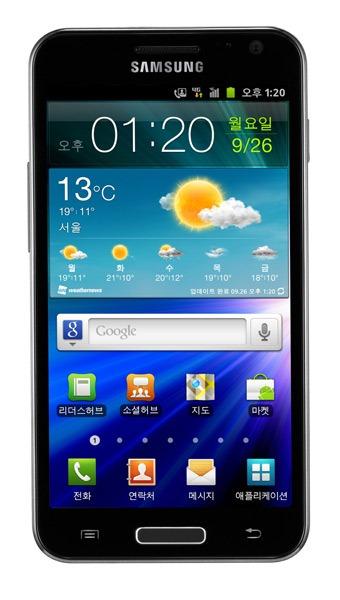 LTE Galaxy SII HD