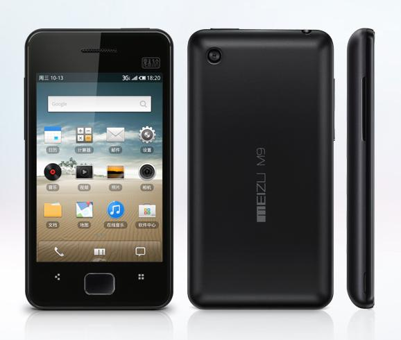 Meizu MX Grabs the Title of 1st Quad-Core Android ...