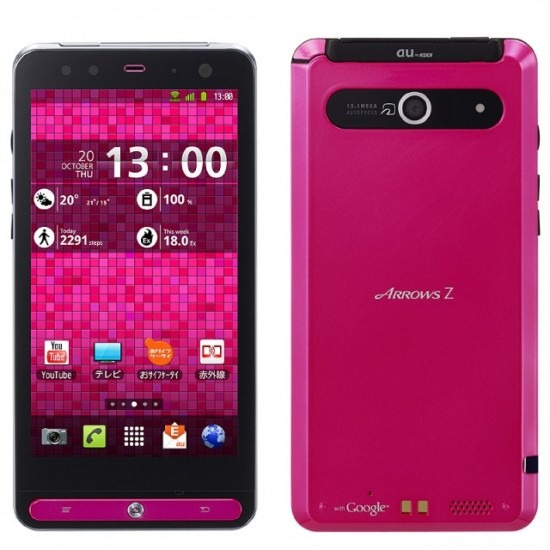 Pink Color Arrows Z ISW11F