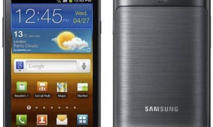 Samsung Galaxy R GT-i9103 Heading to China!