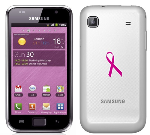 Galaxy S Plus Ribbon Edition