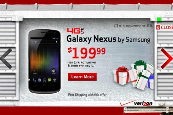 Galaxy Nexus Price