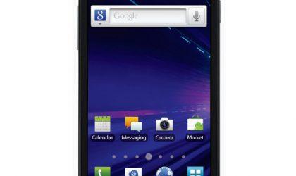 Alien ROM for the Galaxy S II Skyrocket SGH-I727