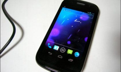 Enable On Screen Buttons on Nexus S Android 4.0 ICS Roms [MOD]