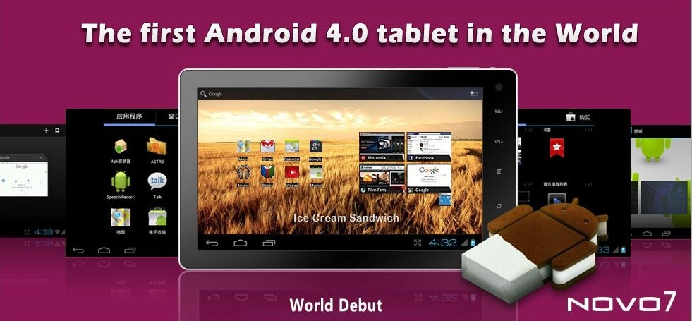 MIPS Cheap Android Tablet