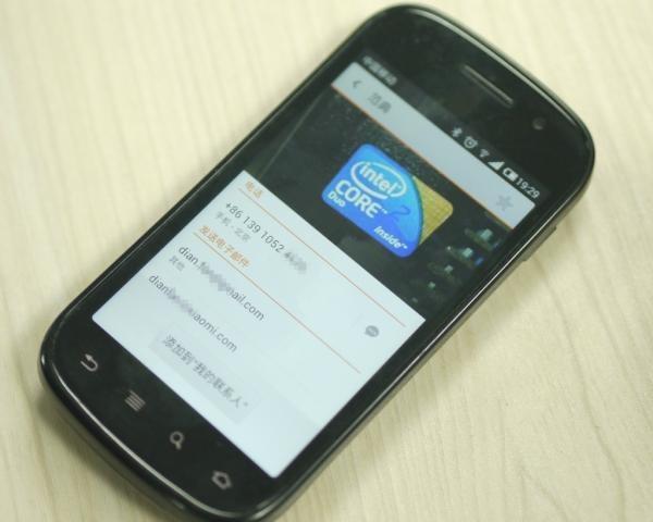 MIUI 4.0 Nexus S