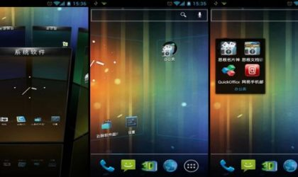 CC 3D Launcher reminds You Again of Ice Cream Sandwich Craze the World is in.