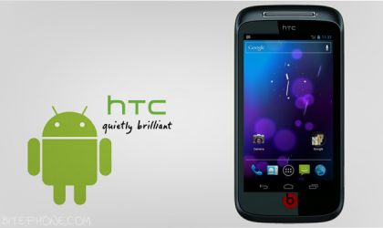 HTC Primo Specs and Pics Leaked. Nice for Those Who Want Smaller Phones.