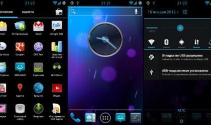HTC Sensation gets a new AOSP Ice Cream Sandwich ROM — Virtuous Quattro