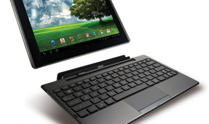 Official Jelly Bean update for ASUS Transformer TF101 in plans?