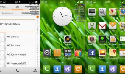 MIUI NMR4 Brings MIUI 4 to Desire With NMR Settings, Kernel and AROMA Installer.
