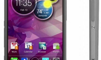 First Motorola ICS Phone to be Powered by Intel Medfield Processor [Rumor]