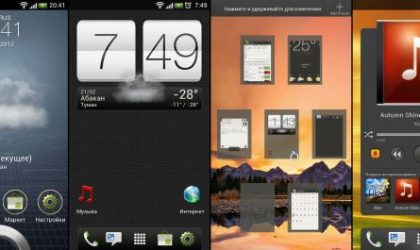 Sense 4.0 and Android 4.0.3 Based Custom ROM for HTC Sensation — Virtuous S4X