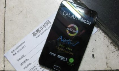 ICS Leaked for Chinese Galaxy Note i9220, Not Meant for International Variant — N7000