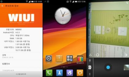 Unofficial MIUI 4 for Atrix 4G is Out!