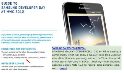 Samsung to Launch Galaxy Note 10.1 at MWC?