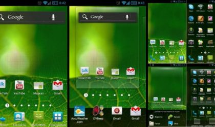 TouchWiz 4.0 (TW4) for Galaxy S Ice Cream Sandwich ROMs, Like CM9, Onecosmic's, AOKP, etc.