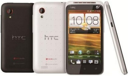 HTC Launches Three Android 4.0 Devices in China — The Dragon Series