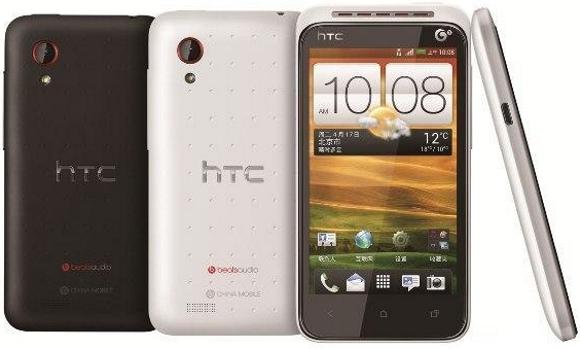 HTC-Desire-VT-T328t