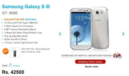 Galaxy S3 Launched in India, Priced at a Whopping INR 42500/- and Shipping Today!