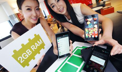 Meet the LG Optimus LTE2 — Features 2 GB of RAM!